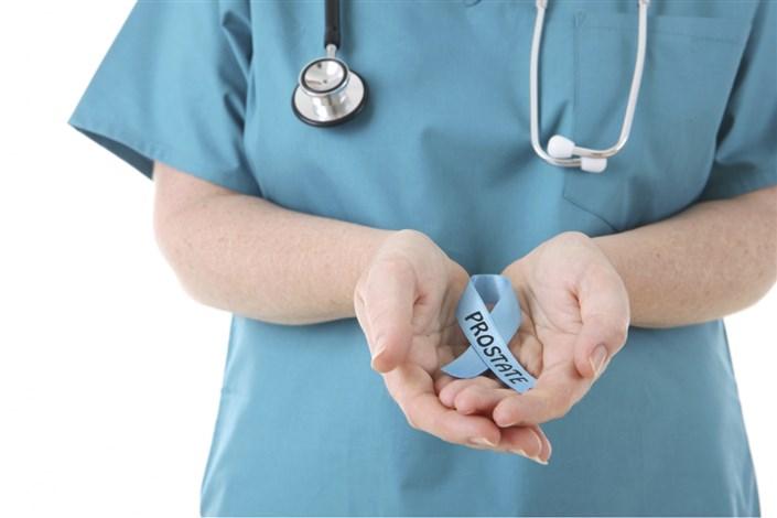 مردان این هشدار را جدی بگیرند/روشهای درمان سرطان پروستات