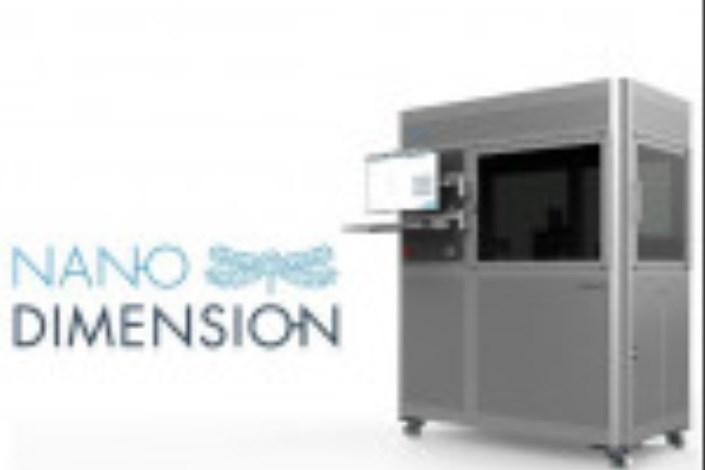 فروش چاپگر و نانوجوهر برای تولید قطعات الکترونیکی
