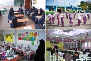 تعطیلی تمام مدارس پایتخت در ۲ هفته آینده
