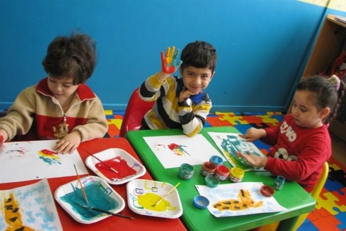 افزایش حداکثر ۲۹ درصدی شهریه مهدهای کودک