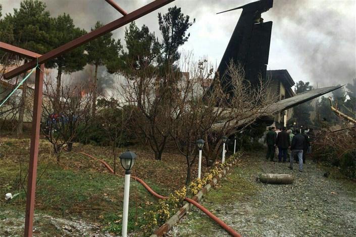 یک فروند هواپیما حوالی صفادشت تهران سقوط کرد