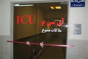 آزمون ICU ویژه پرستاران و پزشکان برگزار شد