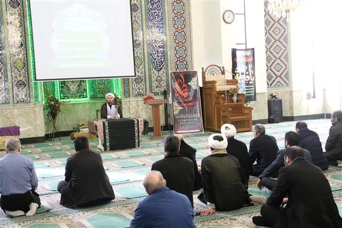 مراسم سوگواری شهادت حضرت زهرا(س) در دانشگاه آزاد اسلامی واحد کرج برگزار شد