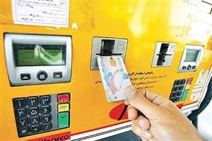 کاهش زمان انتظار برای صدور کارت سوخت