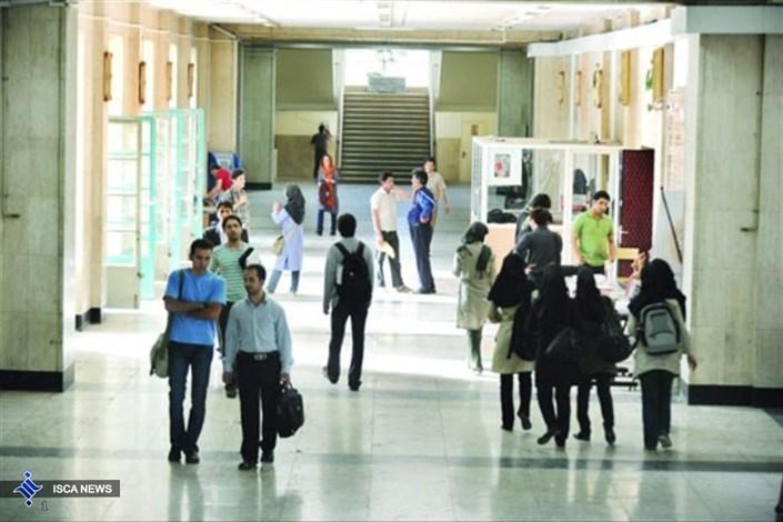 موسسات غیرانتفاعی از بخشنامه نحوه پذیریش دانشجو مستثنی شدند