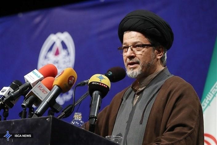 حضور دبیر شورای عالی انقلاب فرهنگی در همایش ظرفیت های انقلاب اسلامی+ عکس
