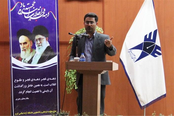 هرگاه در مسیر آرمان های اصیل انقلاب اسلامی حرکت کرده ایم، موفق بوده ایم
