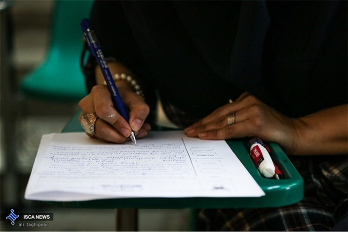 ثبت نام 78 هزار نفر در کنکور ارشد98/ احتمال تمدید مهلت ثبت نام وجود دارد