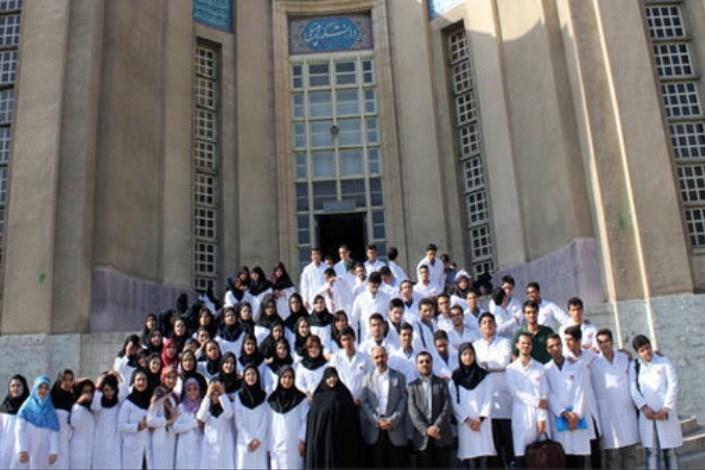 آزمون پذیرش دانشجوی پزشکی  برگزار شد
