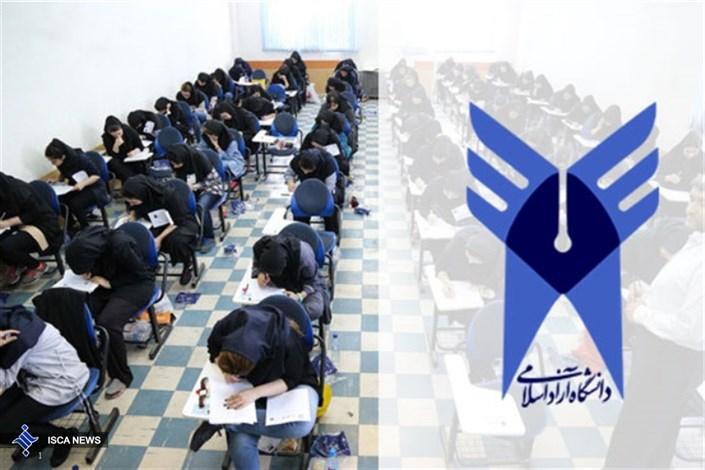 اعلام نتایج آزمون EPT و فراگیر ارزیابی مهارتهای عربی دانشگاه آزاد اسلامی
