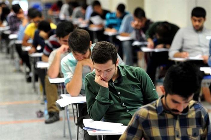 اختصاص 5 درصد مازاد بر ظرفیت دانشگاهای مناطق سیل زده به داوطلبان آسیبدیده