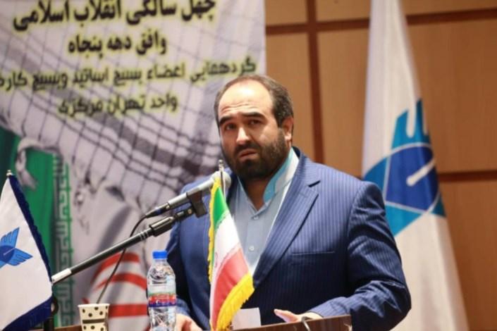 استادان و نهادهای انقلابی آموزش عالی اهداف انقلاب اسلامی را دنبال کنند