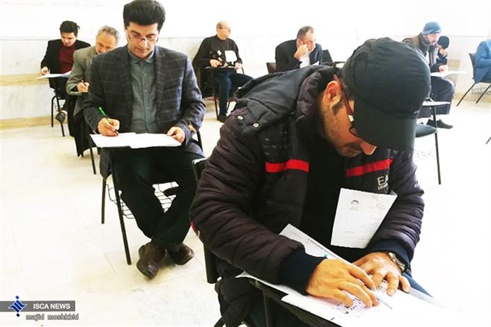 آزمون استخدامی دستگاههای اجرایی کشور برگزار شد