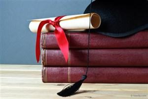 دانشآموختگی ۲ دانشجوی دکتری آموزش زبان انگلیسی