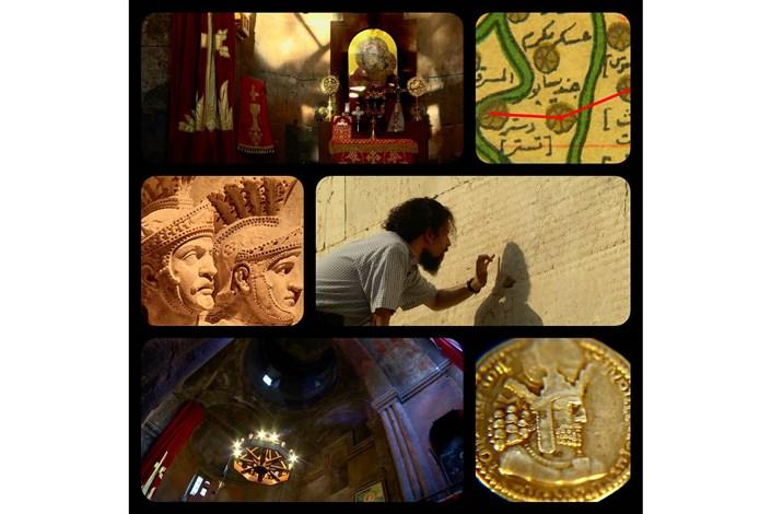 مستند تاریخی «گندیشاپور» روی آنتن رفت