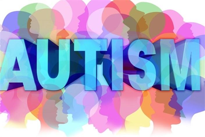 اوتیسم چیست و چه علائمی دارد؟