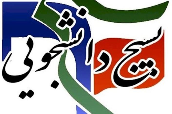 آیتالله آملیلاریجانی از حیثیت مجمع تشخیص مصلحت نظام دفاع کند