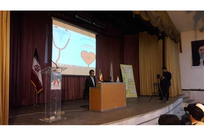 سمینار علمی ایدز در واحد یاسوج برگزار شد