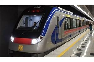 جذابترین ایستگاه مترو معرفی شد