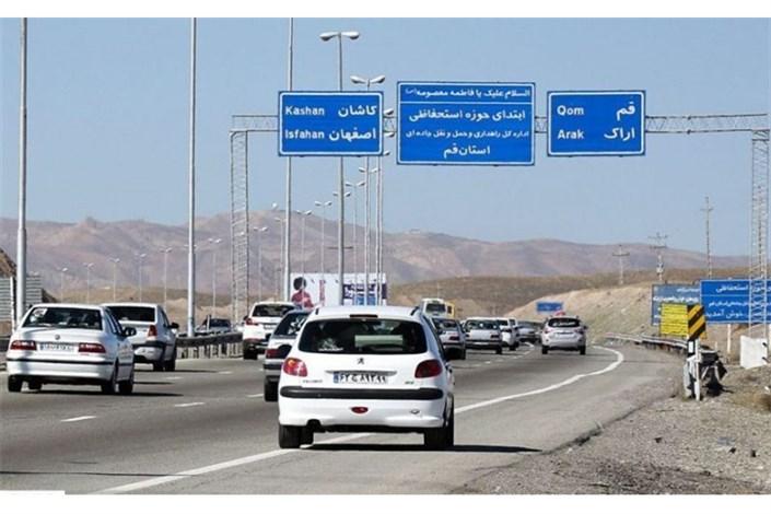ورود 2 میلیون و 299 هزار خودرو به شهر قم