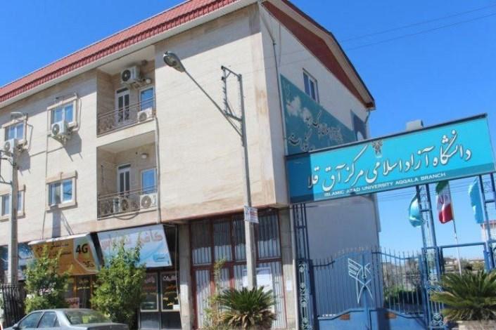 دانشگاه آزاد اسلامی مرکز آققلا به جهادگران بسیجی اسکان می دهد