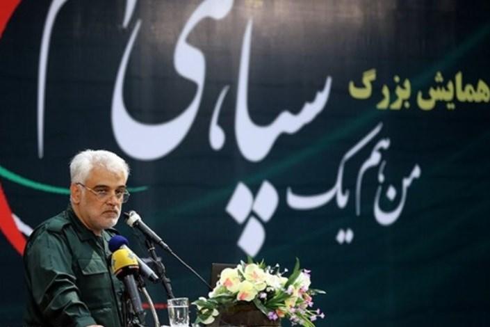 تمدن دینی و اسلامی ایران برای نظام سلطه قابل تحمل نیست