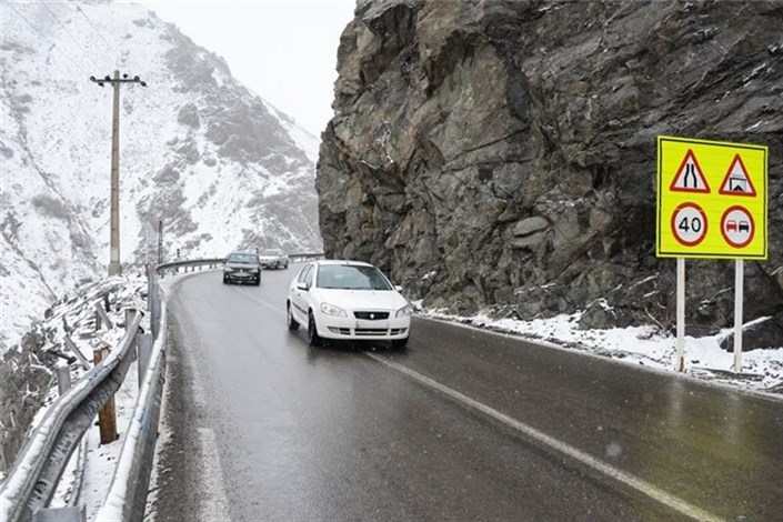 ادامه بارش برف و باران در جاده های کردستان و کرمانشاه و استان های غربی