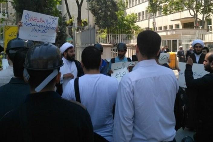 برگزاری تجمع دانشجویان و طلاب با عنوان «نه به خصوصیسازی افسارگسیخته»