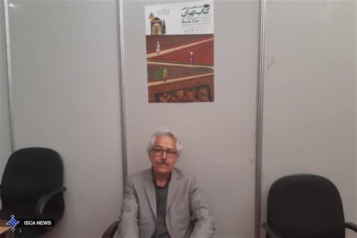 عدم وجود قانون کپی رایت؛ عامل عمده قاچاق کتاب در ایران