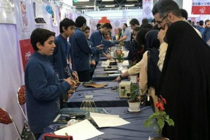 سی و سومین نمایشگاه دست آوردهای علمی 200 دانش آموز نخبه در دبیرستان علامه حلی