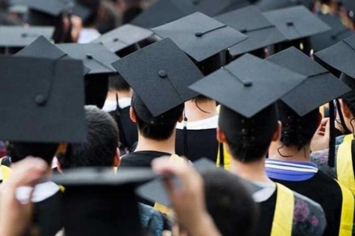 صالحآبادی: باید به ارزش علمی نخبگان بها داد/ عضویت بیش از 15 هزار فارغ التحصیل در دانشکده فنی دانشگاه تهران