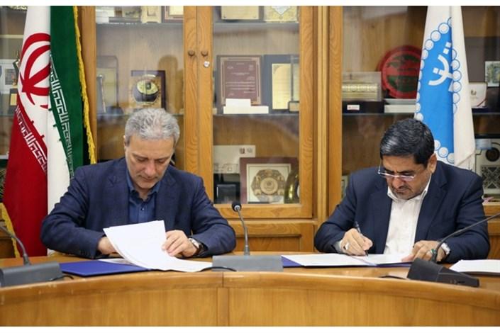 دانشگاه تهران و بنیاد مسکن انقلاب اسلامی تفاهمنامه همکاری منعقد کردند