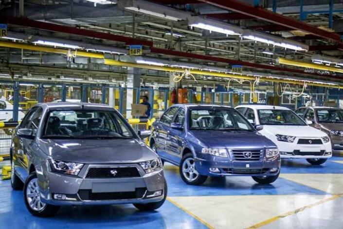 نرخ جدید قیمت برخی خودروهای داخلی در بازار+ جدول