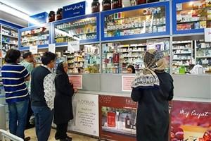 ممنوعیت توزیع داروهای خاص در داروخانه