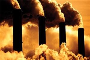 کاهش ۶۰ درصدی گازهای گلخانهای تا ۲۰۳۰