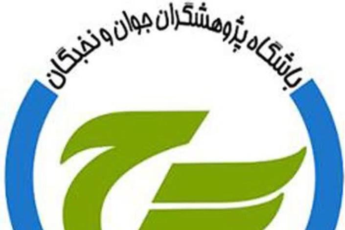 برگزاری مسابقه فرهنگی «ماه رمضان، ماه بهار قرآن» در مرکز رشد واحد میانه