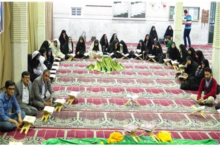 برگزاری محفل انس با قرآن ویژه دانشجویان شاهد و ایثارگر در واحد شهرکرد