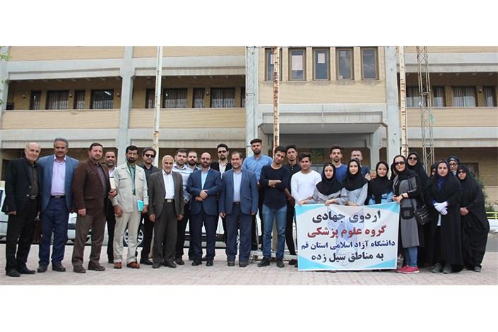 اعزام دومین گروه جهادی دانشجویان علوم پزشکی واحد قم به مناطق سیل زده