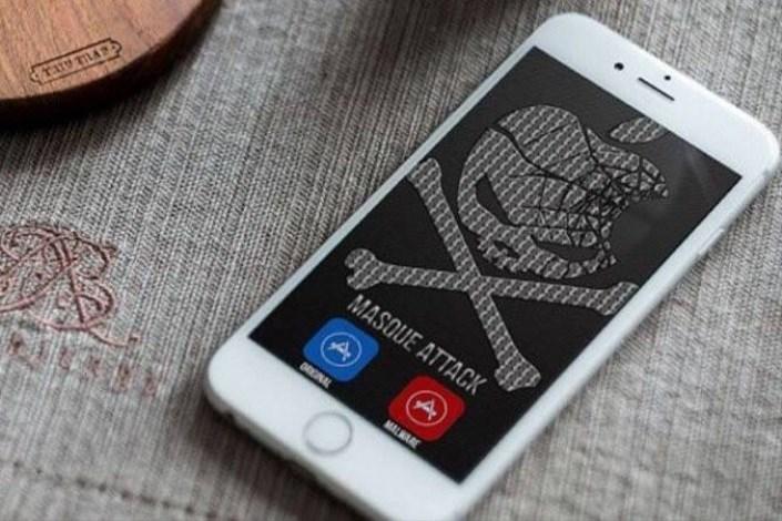 12 نشانه جاسوسی از گوشی های تلفن همراه