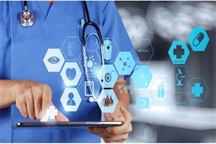 خدمات سلامت ارزان و باکیفیت در اختیار شهروندان قرار میگیرد