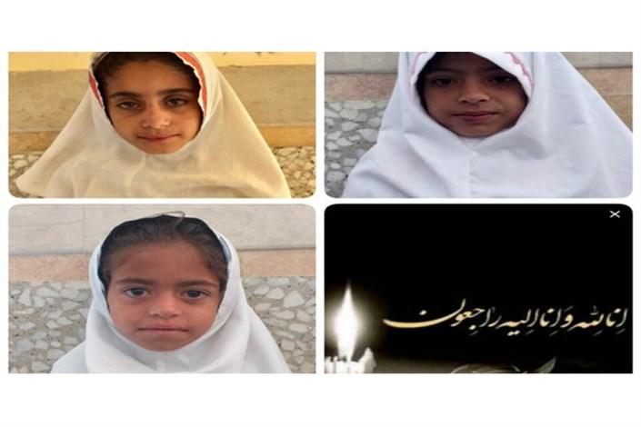 ۳ دانشآموز دختر روستای کموبازار غرق شدند