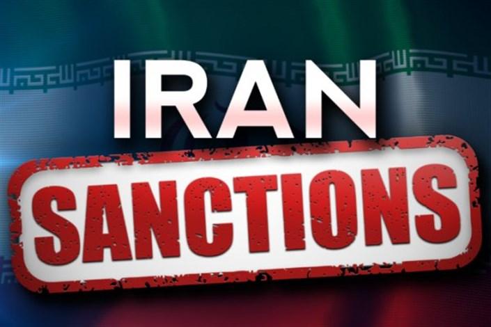 آمریکا چندین فرد و نهاد را به بهانه ارتباط با ایران تحریم کرد