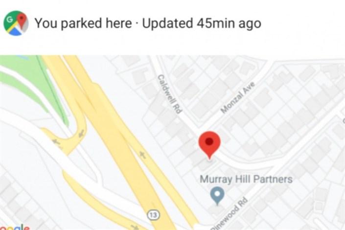 دیگر ماشینتان را گم نکنید!