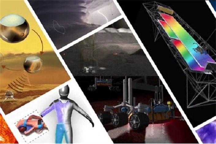 توسعه بازار کسبوکارهای فناوری فضایی/ گردهمایی استارتآپهای فضا