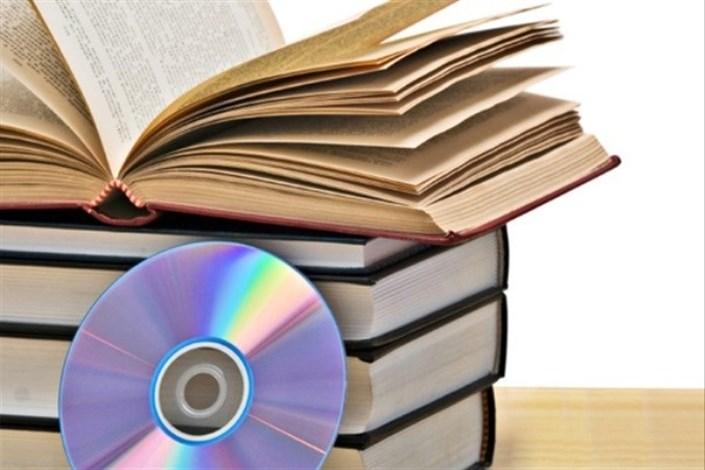 انتشار متن 41 هزار پایاننامه روی سایت کتابخانه دانشگاه تهران