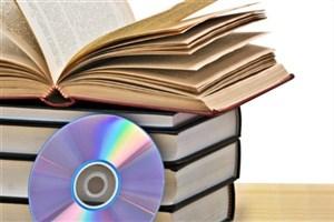 ایجاد بانک اطلاعاتی با ۱۰۰ هزار عنوان پایان نامه و رساله در سامانه پژوهشیار