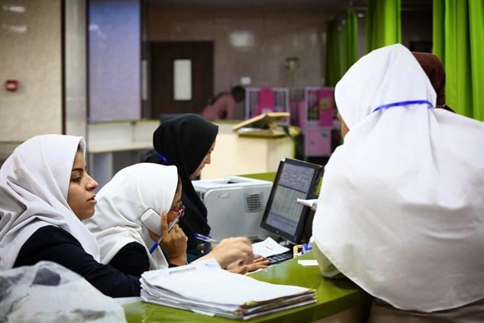 امروز؛ آخرین مهلت ثبتنام آزمون صلاحیت حرفهای پرستاری