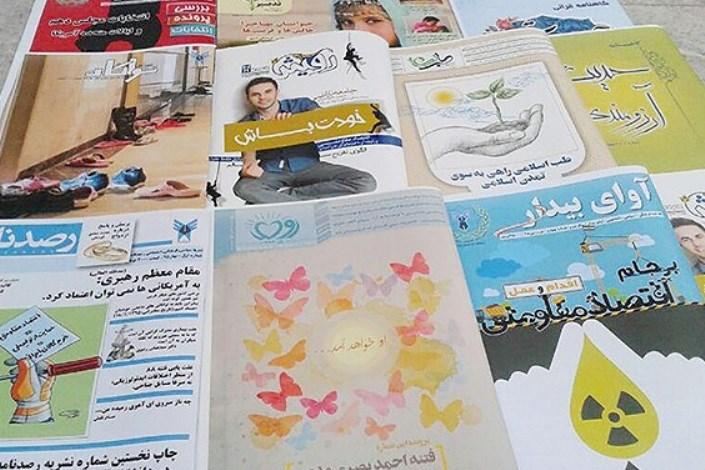 نشریه دید نو دانشگاه بهشتی؛ روزهای دانشجویی با طعم مسئولیتپذیری
