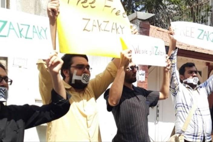 تجمع دانشجویان  مقابل سافرت فنلاند در حمایت از رهبر شیعیان نیجریه