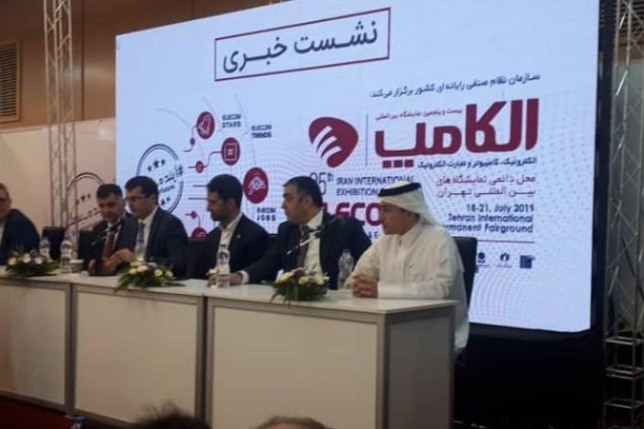 ارائه سرویس «سرینو» توسط شرکت مخابرات ایران/ سرعت اینترنت خانگی تا ۴۰ مگابایت افزایش می یابد